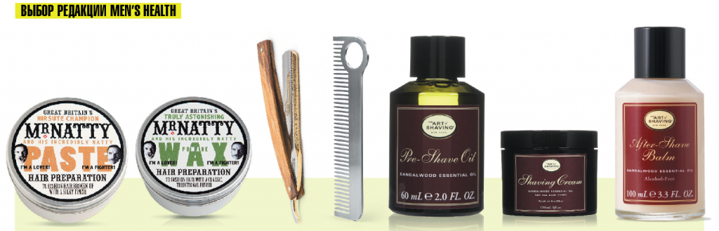 Chicago Comb Co. выбор Men's Health Казахстан
